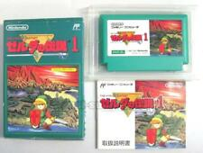 ZELDA NO DENSETSU LEGEND OF ZELDA 1 I NINTENDO FAMICOM FAMILY COMPUTER NES BOXED