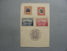 JAPAN, stamps MH fixed to sheet, 1st-day canc. on sheet 1915 coronation