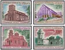 Timbres Religion Cameroun PA91/4 * lot 29704