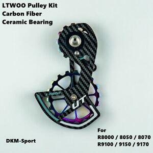 LTWOO Ceramic Bearing Carbon Fiber Bike Rear Derailleur Cage Pulley Wheel Kit