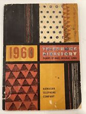 Vintage 1960  Maui Hawaii Hawaiian Telephone Directory With Yellow Pages