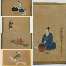 Tosa Mitsuzane - Five Original Japanese Gouache Album Paintings Edo Period 1800s