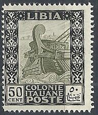 1924-29 LIBIA PITTORICA 50 CENT MNH ** - RR12082-11