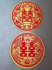 "LOT OF 8 - 12"" Chinese Double Happiness Static plastic Party Wedding Sticker RED"