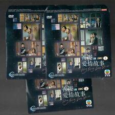 Hong Kong TVB Drama DVD Hong Kong Love Stories (2020) (No Box / Disc+Inlay Only)