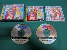 Sega Saturn - Idol Janshi Suchie-Pai 2 - picture collection. *JAPAN GAME* 16039