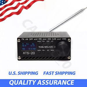 SI4732 All Band Radio Receiver FM AM (MW & SW) SSB (LSB And USB) w/ Shell +ANT