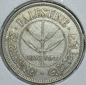 Palestine 1935 50 Mils 290706 combine shipping