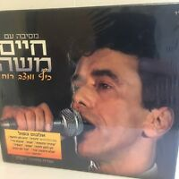 Feast with Haim Moshe -  Haim Moshe Daklon(Artists),‎ CD new Israeli party Music