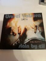 ID5783z - Urusei Yatsura - Slain By Elf - Che 80CD1 - CD - uk
