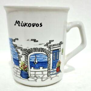 Vintage Souvenir ☕ COFFEE MUG ☕ MUKOVOS - MYKONOS Greek Island Greece 1990's