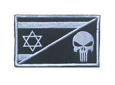Israel flag Patches ARMY MORALE BADGE Embroidery HOOK PATCH      LH+795