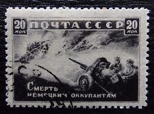 Sowjetunion Mi 836 , Sc 867 , Kampfszenen , Gestempelt