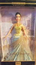 Mattel Exotic Beauty Barbie Doll Style Set Collection 2002 #B0149