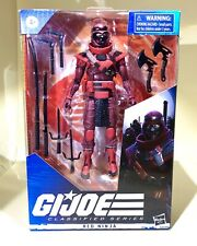 G.I. Joe Classified Series RED NINJA Hasbro New Sealed In Box SHIPS FAST