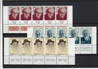 Israel 1982 mint never hinged  Stamps Ref 15389