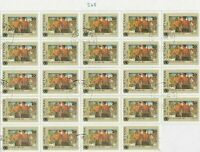 Vietnam Hunter Gatherer Scene Stamps Crafts Decoupage or Collect Ref 28314