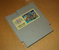 Rare early 90s Super Mario IV 4 8-Bit Nintendo NES unlicensed game 1991 1992