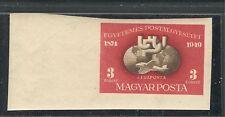 UPU 75TH ANNIVERSARY ON HUNGARY 1950 Scott C81 IMPERFORATE, MNH