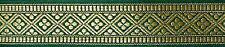 Jacquard Trim. Medieval Quatrefoils. Green & Gold