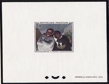 épreuve de luxe timbre France  tableau  Daumier  Crispin Scapin 1966 num: 1494