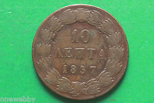 1837 Greece 10 Lepta SNo39238