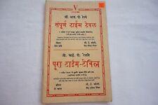 c1940s Indian Railway India Train Timetable Book