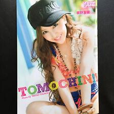 Tomomi Itano Photo Book tomochin!! | Japanese Girls Idol AKB48 JAPAN