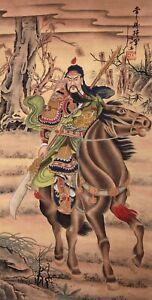 ORIGINAL ASIAN ART CHINESE FAMOUS FIGURE WATERCOLOR PAINTING-Guangong war king
