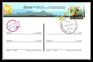 GP GOLDPATH: ISRAEL POSTAL CARD 1994 _CV666_P04