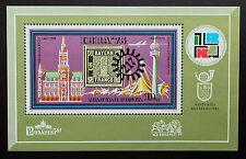 Timbre HONGRIE - Stamp HUNGARY Yvert et Tellier Bloc n°103 n** (Y2)