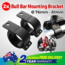 PAIR Bullbar Mounting Brackets Clamp For Light Bar HID ARB MOUNT 76 81mm