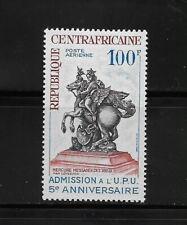 L4488 REPUBLIQUE CENTRAFRICAINE UPU 1965 SG 100