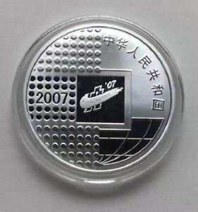 China 2007 Silver 1 Oz - Beijing International Coin Exposition 2007