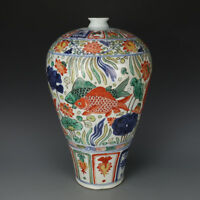 Chinese Old Marked Blue White Wucai Color Fish Weeds Pattern Porcelain Plum Vase