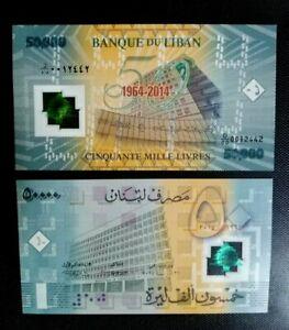 LEBANON 2014  UNC 50,000 LIRAS POLYMER 50th ANN. OF BANK LEBANON
