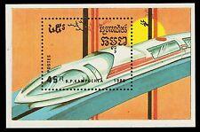 CAMBODIA 936 (Mi B163) - High-speed Train Souvenir Sheet (pf61749)