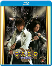 Garo Tv Collection 2 [New Blu-ray] Anamorphic, Subtitled