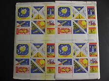 CANADA Interplanetary Postal Essays labels full(faulty)sheet perf & color errors