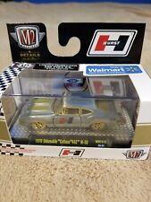"M2 Machines 1970 Oldsmobile ""Cutlass"" 442 W-30 ""Raw Super Chase"" 1/250 Walmart"