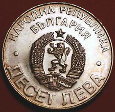 1878-1978 Bulgaria .10 Leba Silver. UNC Details
