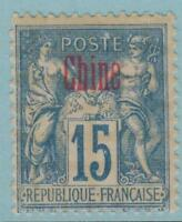 FRENCH OFFICES ABROAD CHINE 4 MINT HINGED OG * NO FAULTS EXTRA FINE !