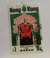 HONG KONG 297 Θ used Arts Festival of 1974 $1 postage stamp