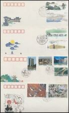 CHINA FDC's (x12) 1980's-2004 (ID:571/D33672)