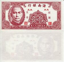 CHINA 2 Cents Banknote World Paper Money Currency  Asia Bill pS1452 Note 1949