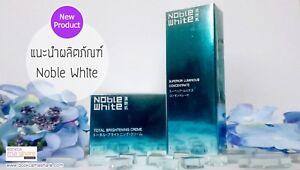 Noble White Total Brightening+Noble White Superior Luminous Anti-Aging Wrinkle