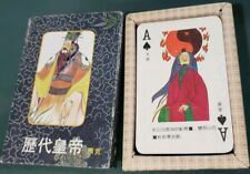 Vintage Chinese Playing Cards Poker Size Complete W/Jokers In Box With Sleeve #3
