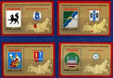 2018. Russia. Coats of Arms.  4 s/sheets. MNH