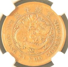 1906 CHINA Hupeh 10 Cent Copper Dragon Coin NGC AU Details