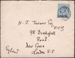GREAT BRITAIN, 1912. Cover Turkish Enpire 39, Constantinople - New Cross, London